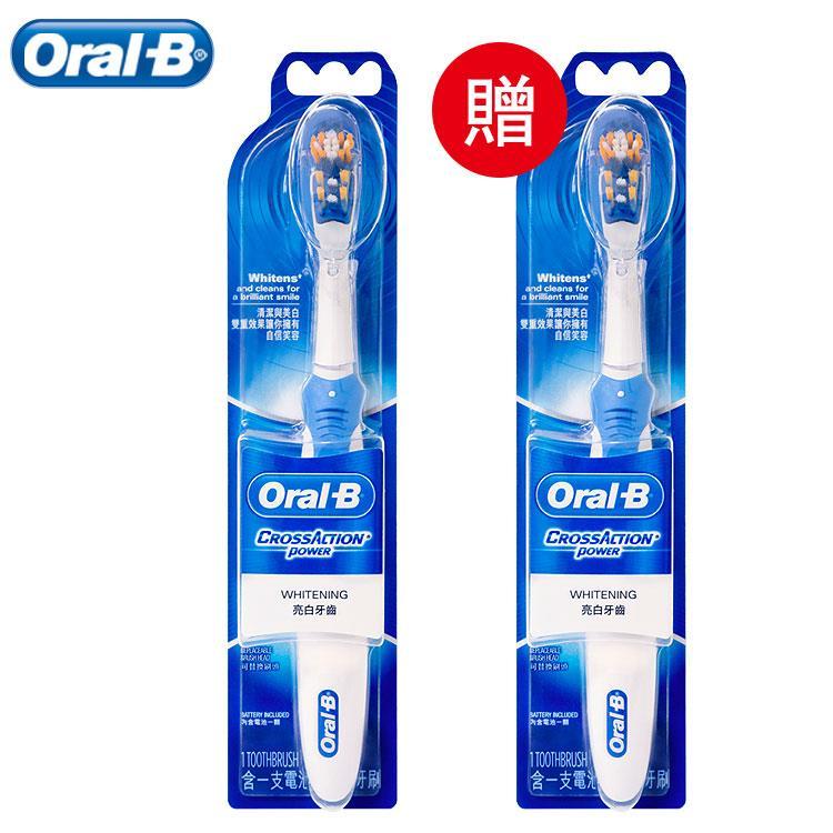 (買一送一) 歐樂B多動向雙向震動電動牙刷B1010(顏色隨機)