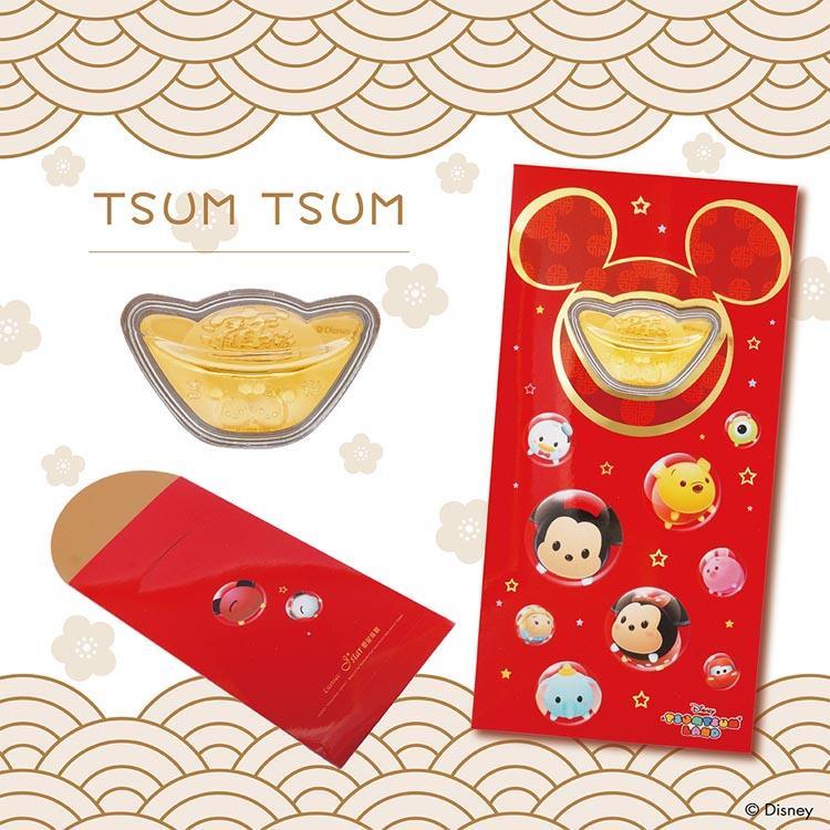 迪士尼系列黃金元寶紅包-TSUM TSUM