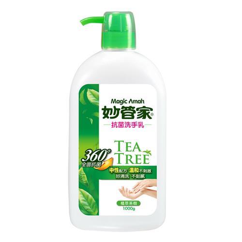 妙管家 抗菌洗手乳-茶樹油配方1000g*12入