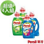 Persil 寶瀅全效+護色洗衣凝露 1.46L(4入/箱購) 加贈40ml體驗包X10入