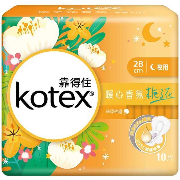 《靠得住》暖心香氛梔子花夜薄衛生棉28cm(10片)x8包/組