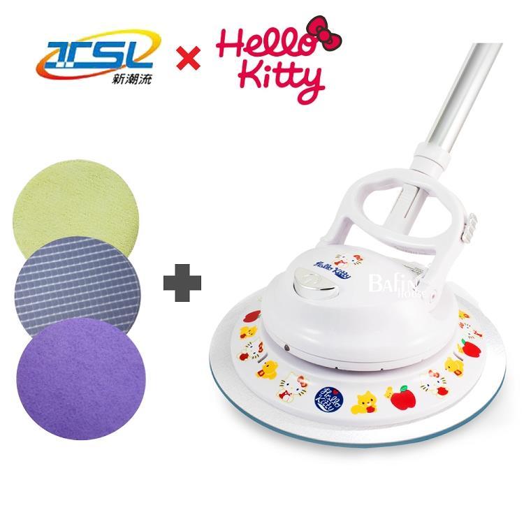 【TSL新潮流】巧霸王無線電動清潔機 HELLO KITTY限定款+3款清潔布盤