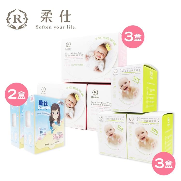 【虎兒寶】Roaze柔仕 布巾組合(擦澡巾X3盒+160片布巾X3盒+清淨棉X2盒)