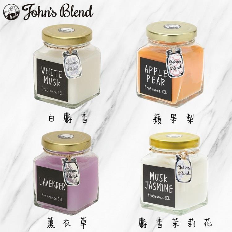 日本【John's Blend】居家芳香膏 135g (4入組)