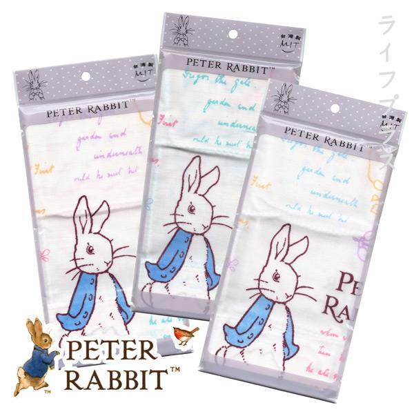 比得兔精梳棉手帕巾-HK701S/HK702S/HK703S-P-12入