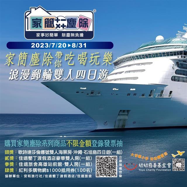 【家簡塵除】防漏阻破環保清潔袋(中)-500g(3入)