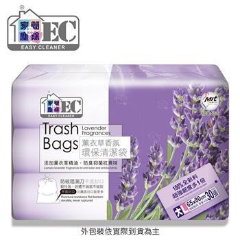 【家簡塵除】薰衣草香氛環保清潔袋(大)-500g(3入)