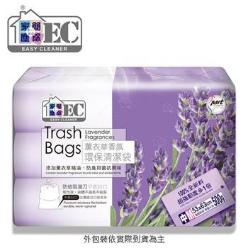 【家簡塵除】薰衣草香氛環保清潔袋(中)-500g(3入)
