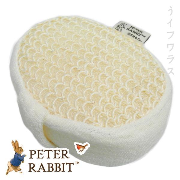 比得兔SPA潔膚沐浴澡球-SPA-3813-3入組