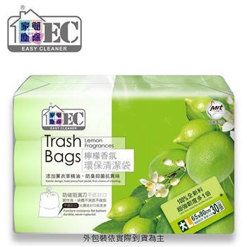 【家簡塵除】檸檬香氛環保清潔袋(大)-500g(3入)