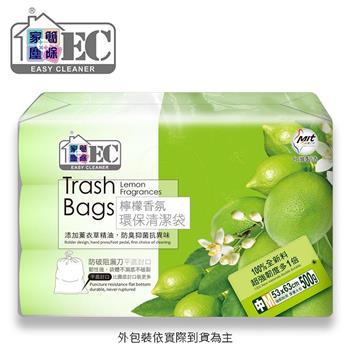 【家簡塵除】檸檬香氛環保清潔袋(中)-500g(3入)