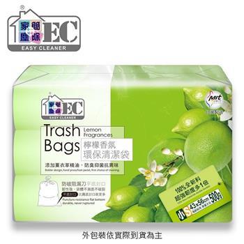 【家簡塵除】檸檬香氛環保清潔袋(小)-500g(3入)