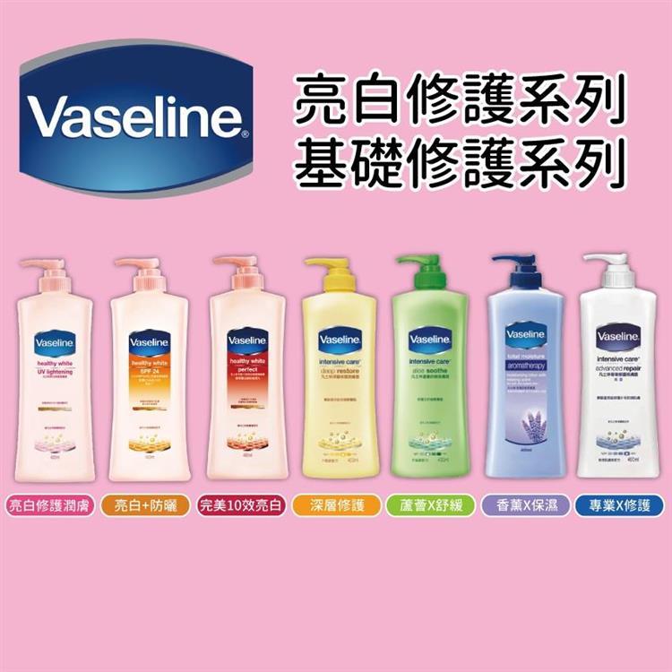 【凡士林】乳液修護系列/3罐入