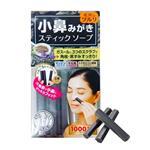 TSURURI-小鼻六角棒型磨砂皂(3入,共1盒)