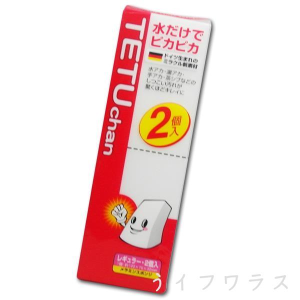 免用清潔劑海棉-2個入X12組