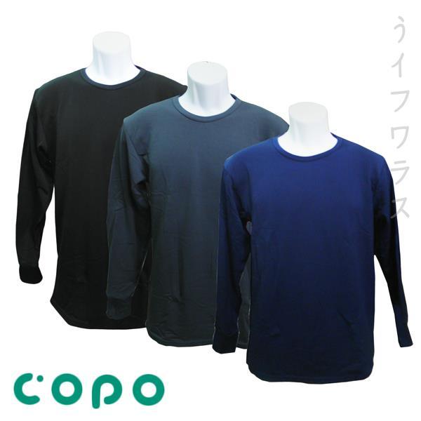 男圓領刷毛衣-黑色/深灰/深藍-4件入