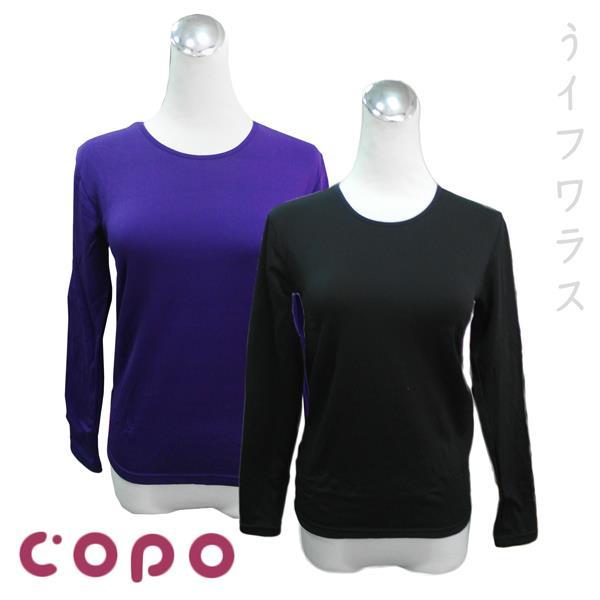 女圓領刷毛衣-黑色/深紫-4件入
