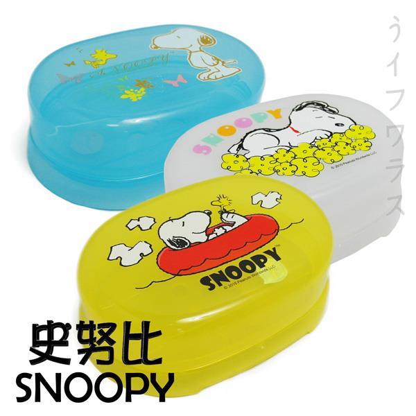 史努比肥皂盒-3入