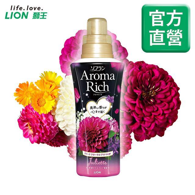 日本獅王LION 香水柔軟精-茱麗葉甜花香 550ml