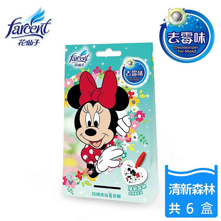 【花仙子】卡通衣物香氛袋-清新森林(10gx3袋/盒))-6盒