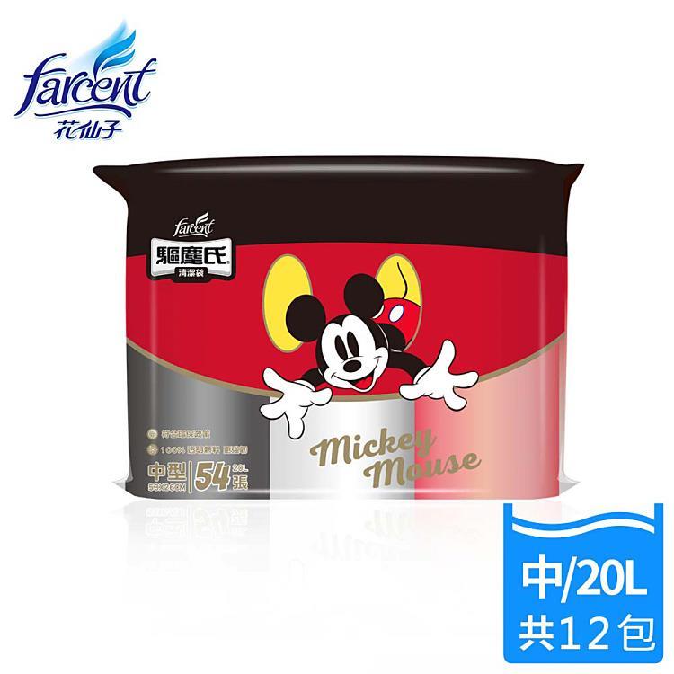 【驅塵氏】 迪士尼清潔袋(中)(3入/包)-12包