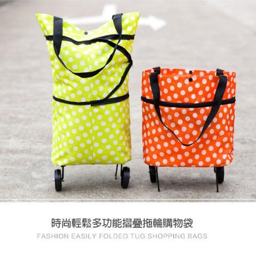 【購物超省力】摺疊袋輪子購物手拉車/購物袋/購物車