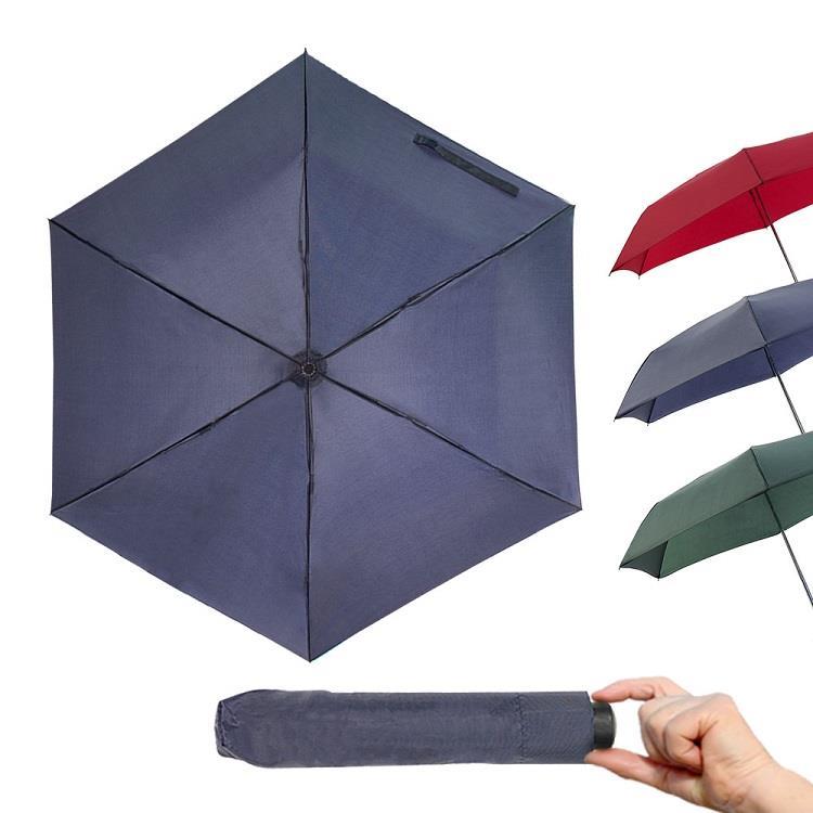樂嫚妮 輕量三折雨傘-深藍