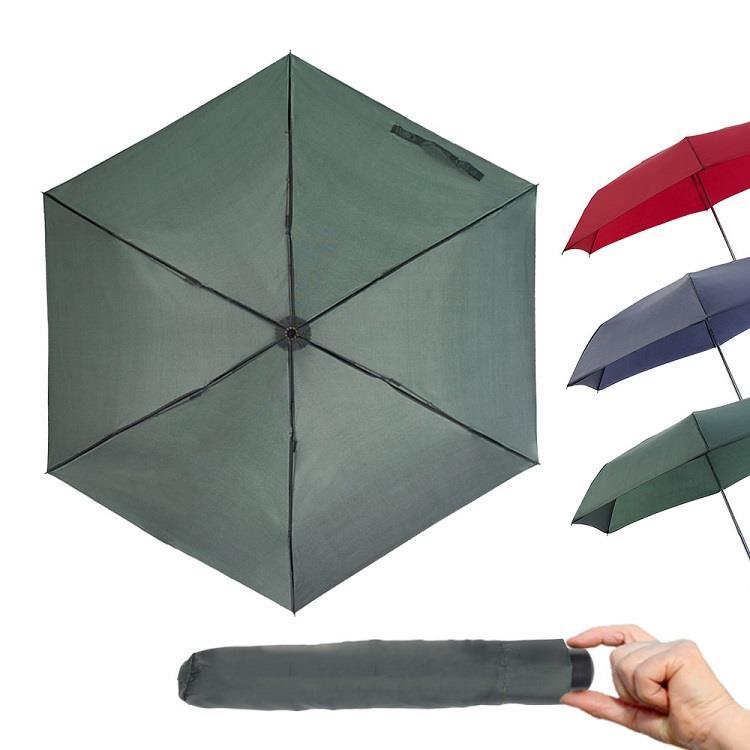樂嫚妮 輕量三折雨傘-墨綠