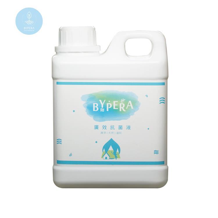 BYPERA 廣效濃縮抗菌液1000ml