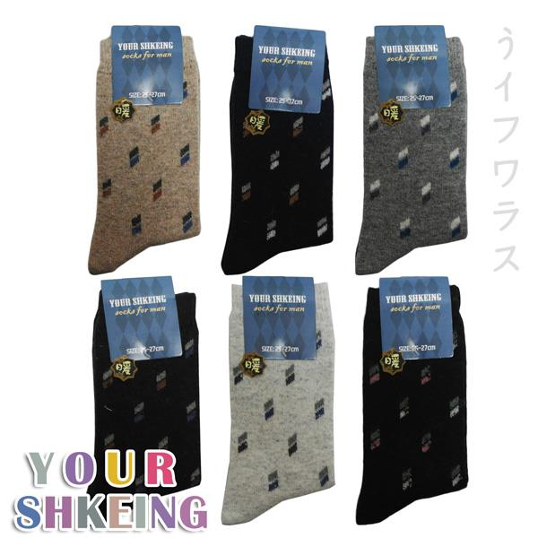 YOUR SHKEING兔羊毛襪-男-YS006/YS007/YS008-12雙入