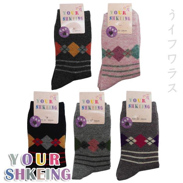 YOUR SHKEING兔羊毛少女襪-YS036/YS037/YS038/YS039-12雙入