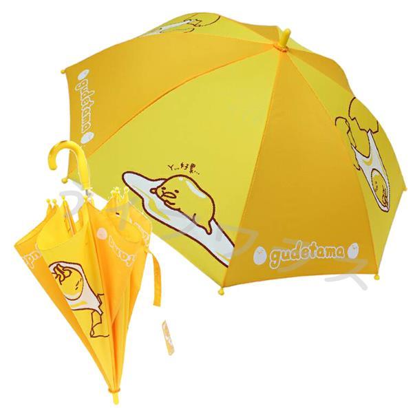 蛋黃哥/新幹線/精靈寶可夢兒童傘-2入組