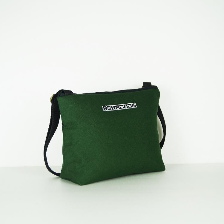 twinwow - 輕量行旅 - 細緻質感斜背包 - 綠黑