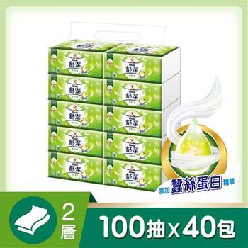 舒潔棉柔舒適抽取衛生紙100抽(10包x4串/箱)
