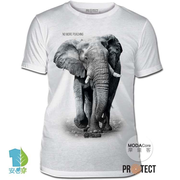 摩達客-(預購)美國The Mountain保育系列象牙不盜獵白色修身短袖T恤 柔軟舒適高級混紡