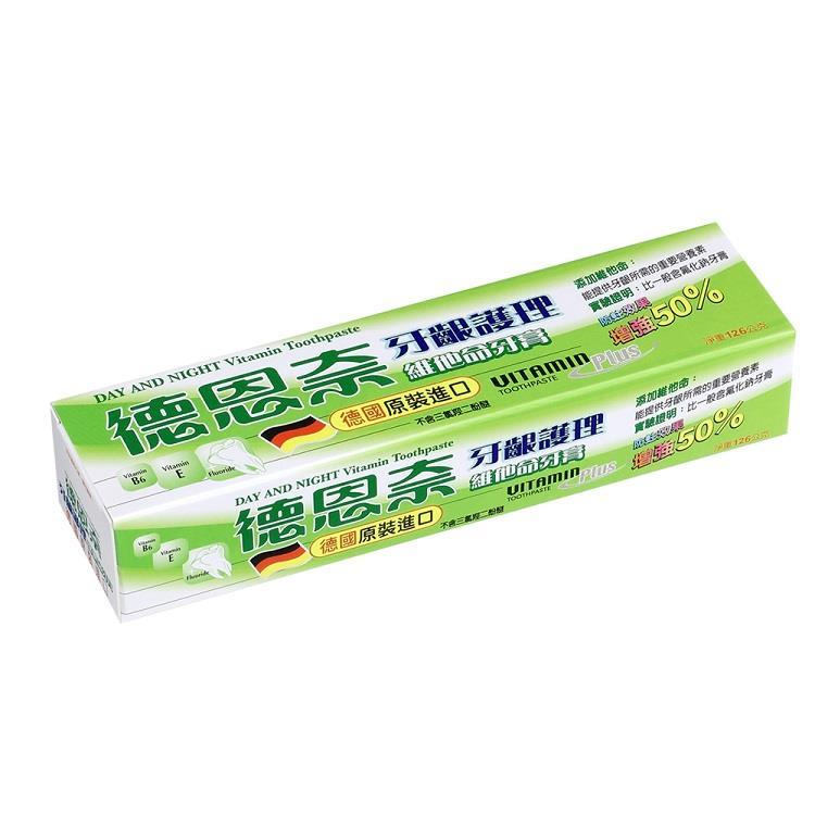 【德恩奈】牙齦護理牙膏 126g - 有效期限2021.09.19