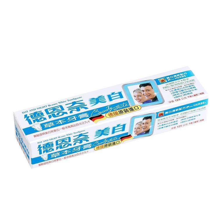 【德恩奈】美白草本牙膏 125g - 有效期限2021.08.18