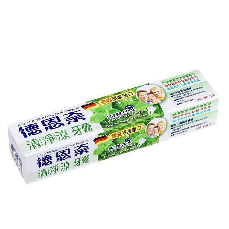 【德恩奈】清淨涼牙膏 156g - 有效期限2021.11.09
