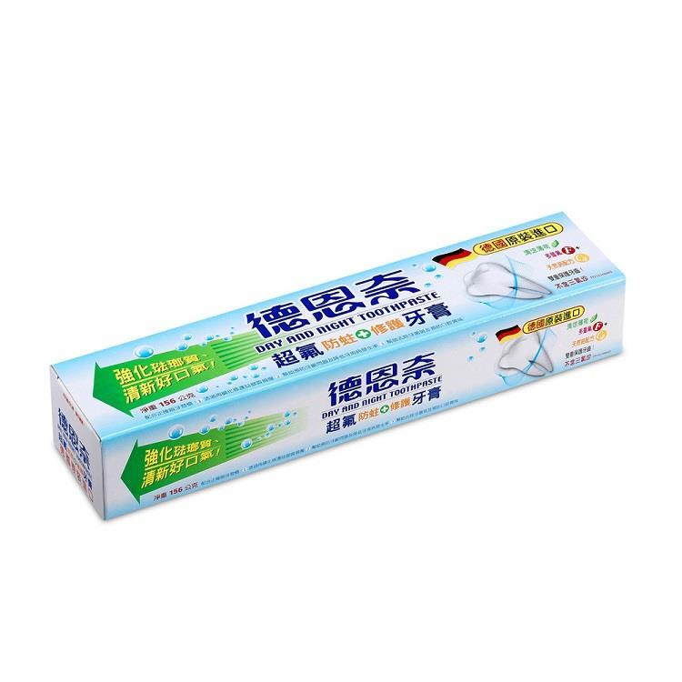 【德恩奈】超氟牙膏 156g - 有效期限2021.11.09