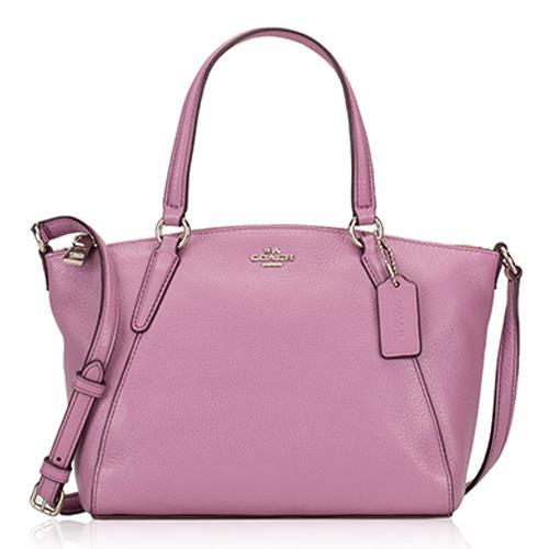 荔枝紋造型手提/斜背包-紫芋色 (現貨+預購)