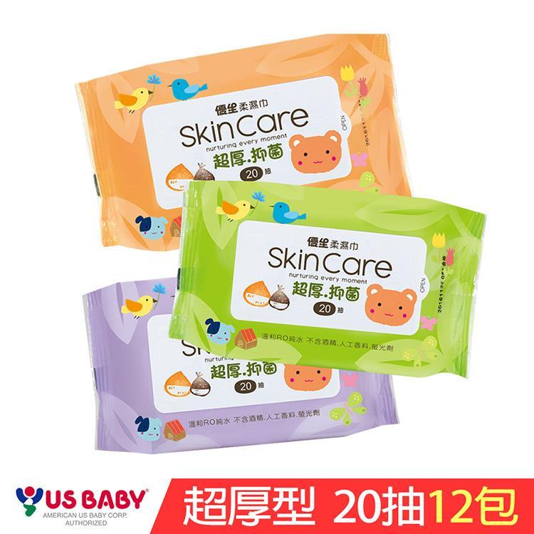 【優生】超厚型柔濕巾20抽-12包