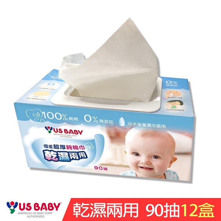 優生超厚型乾濕兩用純棉巾90抽12盒