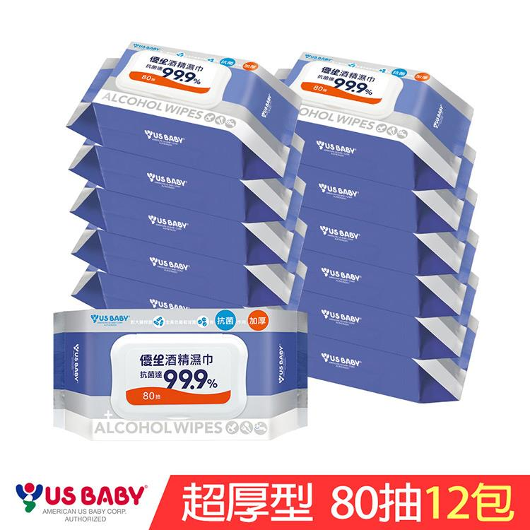 【優生】超厚型抗菌酒精濕巾80抽12包