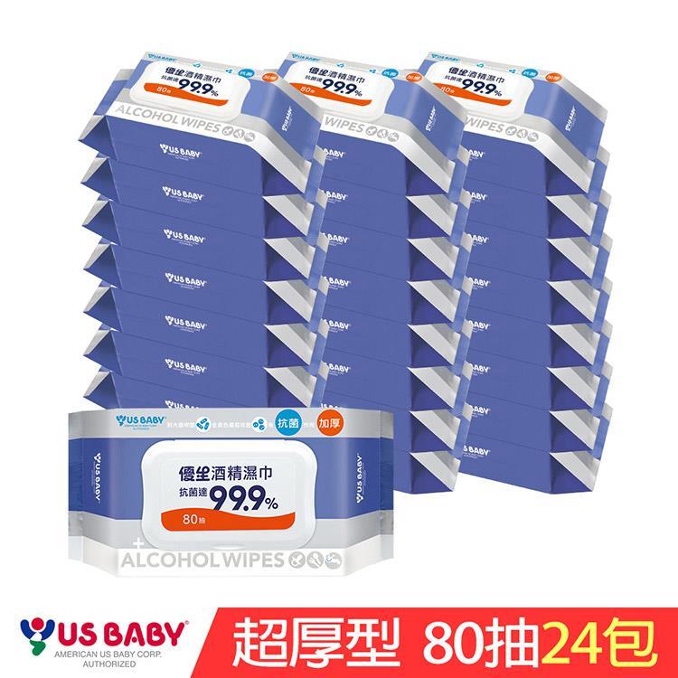【優生】超厚型抗菌酒精濕巾80抽24包