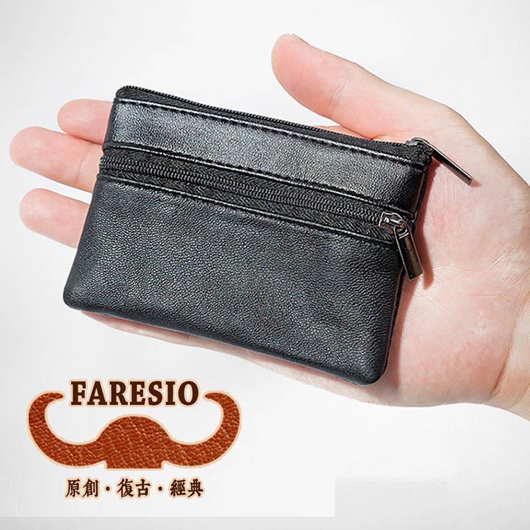 Faresio 簡約義式零錢卡夾包