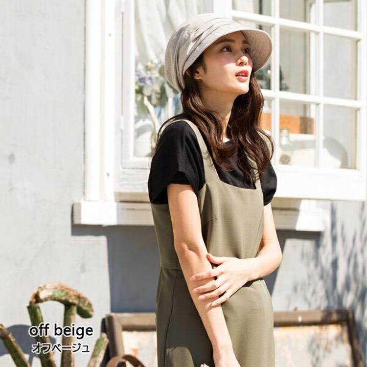 QUEENHEAD  日本抗UV全棉素材小顏防曬帽048米色