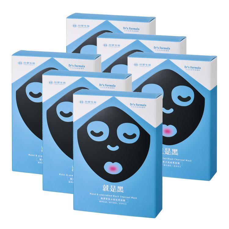 《台塑生醫》Dr's Formula極潤緊俏水娃娃黑面膜(7片/盒)**6盒入