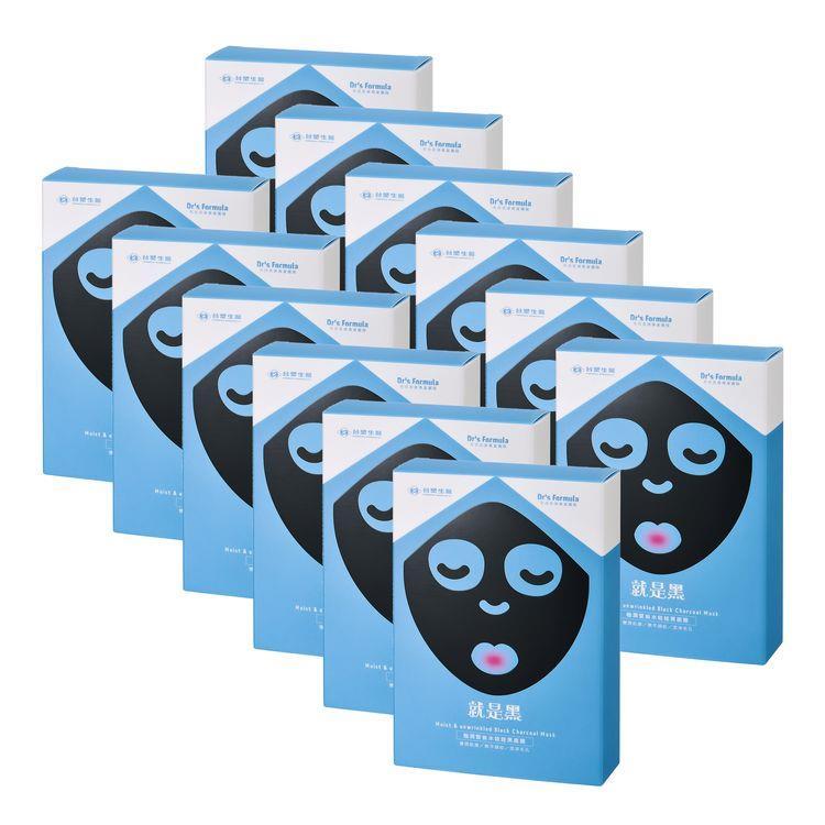 《台塑生醫》Dr's Formula極潤緊俏水娃娃黑面膜(7片/盒)**12盒入