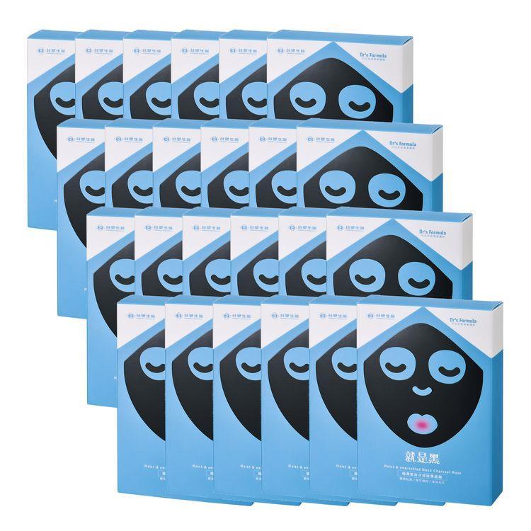 《台塑生醫》Dr's Formula極潤緊俏水娃娃黑面膜(7片/盒)**24盒入
