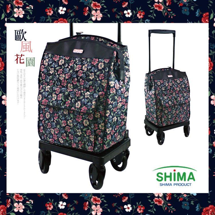 日本SHIMA側拉購物車ST系列(歐風花園)